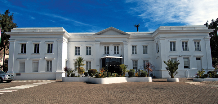 Sede administrativa, Comodoro Rivadavia, Chubut